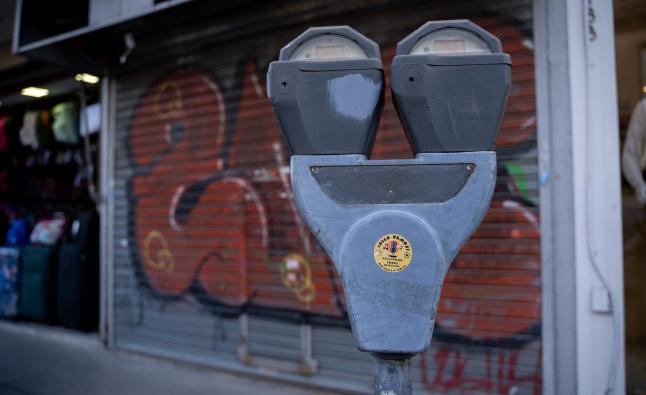 Suspensión del pago de estacionamiento medido en el centro de San Isidro